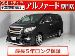 トヨタ アルファード 2.5 S モデリスタエアロ/ALPINE/社外LEDテール