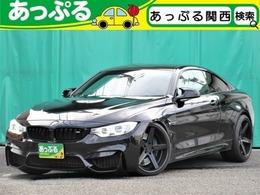 BMW M4クーペ M DCT ドライブロジック 白革 HUD 車高調 20AW カーボンルーフ