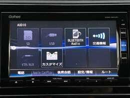 【純正ナビ(VXM-165VFi)】CD/DVD/Bluetooth/フルセグTV/音楽録音機能