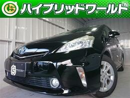 トヨタ プリウスα 1.8 S HDDナビ・フルセグ・フォグ・ETC