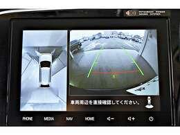 マルチアラウンドビューモニター(全方位カメラ)※バードアイビュー・ステアリング連動ガイドライン表示機能付き/パーキングソナー(フロント:4個 リヤ:4個のセンサーを配置して障害物を感知してお知らせ)