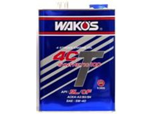 Aプラン画像:エンジンオイル wako's 4CT-S 10W-50 交換
