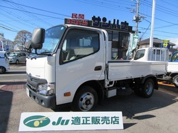 トヨタ ダイナ 2t積載10尺フルジャストロー4.0Dターボ AT