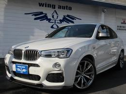 BMW X4 M40i 4WD モカ革 SR H&RサスACC カーボンスポイラー