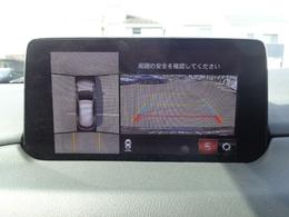 360°ビュー装備です。狭い場所での車庫入れや切り替えしの時など目で見て確認できるので便利ですね。