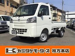 ダイハツ ハイゼットトラック 660 スタンダード SAIIIt 3方開 軽自動車・キーレス・スマートアシスト