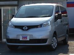 日産 NV200バネットバン の中古車 1.6 VX 東京都足立区 152.8万円