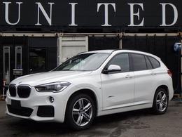BMW X1 xドライブ 18d Mスポーツ 4WD 電動リアゲート バックカメラ ロング保証