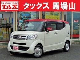 ホンダ N-BOXスラッシュ 660 X インテリアカラーPKG ダイナースタイル