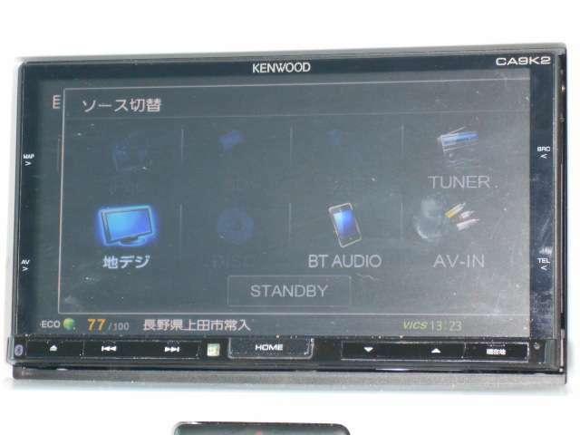 TV、Bluetooth機能も付いていてドライブも快適です。