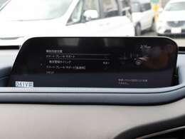 【 i-ACTIVESENSE 】スマートブレーキサポート・誤発進抑制制御(前後)・アダプティブLEDヘッドライト・レーンキープアシスト・パーキングセンサー(前後)・ブラインドスポットモニタリング
