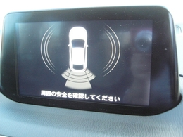 リアのパーキングセンサーが装備されています!ギアをバックに入れるとマツコネ画面に作動状態が大きく表示されます!音だけでなくビジュアルで確認できるので安心です!追加でバックカメラ装着可能です!