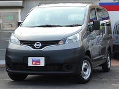 日産 NV200バネットバン の中古車 1.6 DX 東京都足立区 137.8万円
