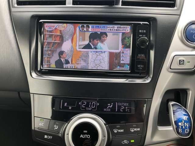 地デジTV(走行中見れます) DVD再生可能