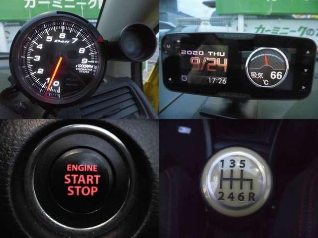 Defiタコメーター レーダー探知機 スマートキー プッシュスタート MT6速