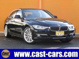 BMW 3シリーズ アクティブハイブリッド 3 ラグジュアリー ターボ/黒革/禁煙/HDDナビTV/Bluetooth/HID