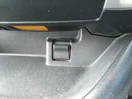 USB端子装備!