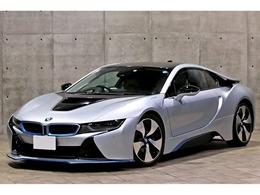 BMW i8 ベースモデル フロントリップ ブルーシートベルト 20AW