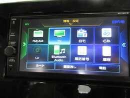 Bluetooth機能付きナビで携帯から音楽を飛ばし聴くことができドライブも一段と楽しくなります!