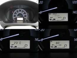 大きく見やすいスピードメーター♪液晶部には燃費計も表示可能です。