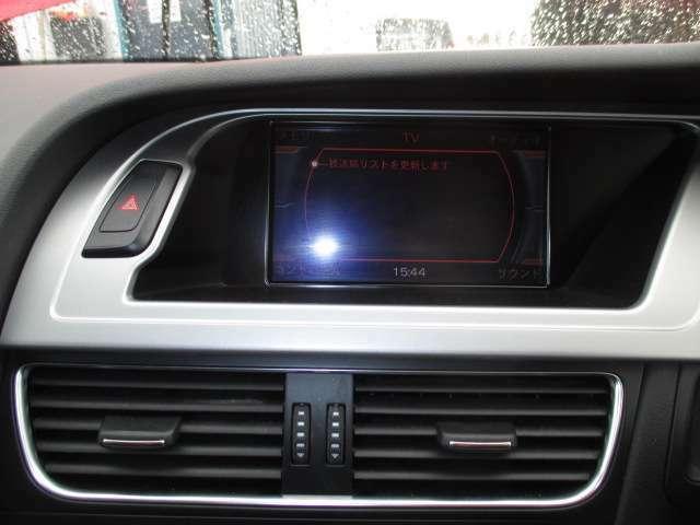 CD/MD付きです!ドライブに音楽は欠かせませんね!ナビ/TV付きです!知らない道でも安心して乗る事が出来ますね。