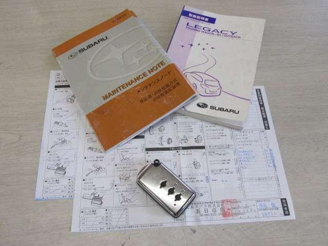 新車時からのメンテナンスノートに取扱説明書、整備記録簿がきちんと保管されています