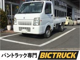スズキ キャリイ 660 FC エアコン・パワステ 3方開 4WD 5MT