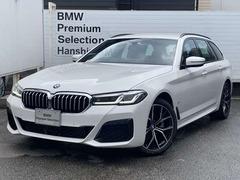 BMW 5シリーズツーリング の中古車 523d xドライブ Mスポーツ エディション ジョイプラス ディーゼルターボ 4WD 兵庫県西宮市 703.0万円