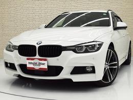 BMW 3シリーズツーリング 320d Mスポーツ エディション シャドー 特別仕様車/ダークカラーLEDヘッドライト