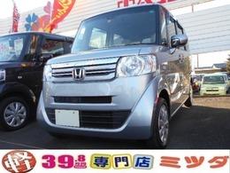 ホンダ N-BOX 660 C ナビ 1ヶ月/走行無制限保証付