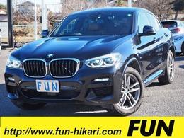 BMW X4 xドライブ20d Mスポーツ ディーゼルターボ 4WD 360度セーフティ 本革 0.4万キロ