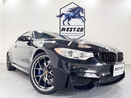 BMW M4クーペ M DCT ドライブロジック 白革 BBSRI-D20インチ REMUSカーボン