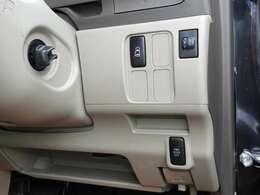 ☆バッテリー新品、車内除菌サービス中!お問合せは072-277-0185中モズ自販まで!☆