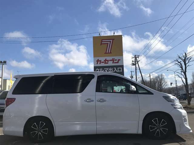 お車をお探しのお客様、ご購入までの流れや疑問点など、一つ一つ丁寧にご説明させていただきます