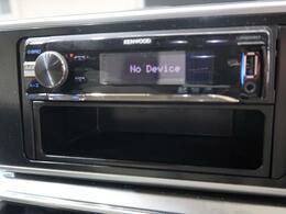 ◆【カーオーディオ】インパネにすっきり収まり、とても使いやすいです!CDやラジオを聴きながら運転をお楽しみいただけます!