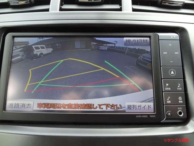 Bプラン画像:当社指定、国産フルセグナビを取り付けして納車致します。DVD再生/Bluetooth/フルセグTV/バックモニター搭載。もちろん取付け工賃も込みです!お気軽にお問合せ下さい。