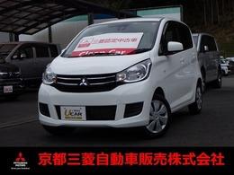 三菱 eKワゴン 660 M eアシスト 4WD 誤発進抑制装置(前進時)