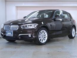 BMW 1シリーズ 118i スタイル パーキングサポートP BMW認定中古車
