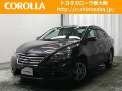 日産 シルフィ の中古車 1.8 X 大阪府茨木市 59.0万円