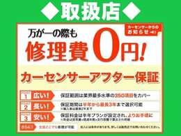 ☆ユーポス茨木店TEL0120-27-1236☆お問合せはお電話かLINEで!!