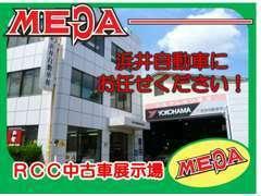 【楠木本社:広島市西区楠木町2丁目7-2】こちらの工場は運輸局指定工場となっています。車検・整備の入庫お待ちしております