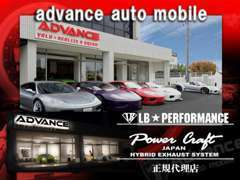【 http://www.advance-auto-mobile.com 】
