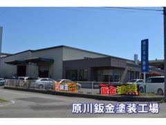 【原川板金塗装工場】熟練の技術者が多数在籍し、お客様の大切な車の傷の修理や、事故修理に確かな技術で対応いたします。