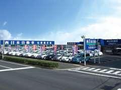 40M道路沿い本社展示場斜め前、仕事の車専門店の『松原展示場』!!全車安心の保証付!
