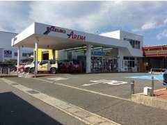 お店はバイパス沿いゆめタウンイズミ様向かいに御座います。