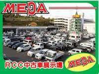 浜井自動車 RCC中古車展示場MEGA 広島店