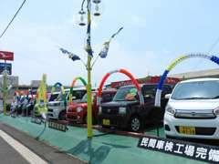 新車から未使用車・厳選中古が勢揃い!燃費が良くて車内の広い車や女性に人気な車など多数展示中です!