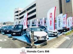 長崎県西彼杵郡唯一のホンダカーズ中古車展示店舗です☆駐車場スペースも広くご用意しておりますので、お気軽にご来店ください