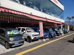 軽自動車の在庫も豊富に展示販売しております。