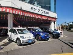 輸入車の在庫も豊富に演じ販売しております。